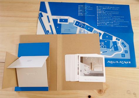 AQUA x IGNIS</br>施設案内ファイル