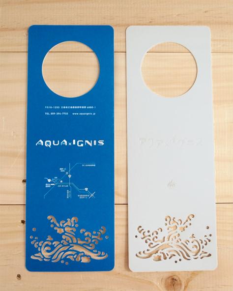 AQUA x IGNIS</br>SHOP CARD