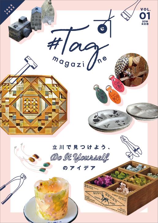 #Tag-magazine_H1.jpg