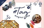 #Tag magazine