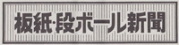 120527_itagami_logo.jpg