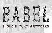 『BABEL Higuchi Yuko Artwoks』