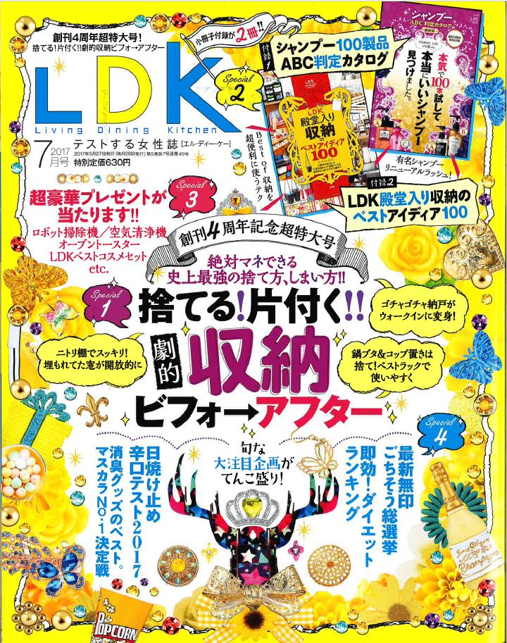 LDK_170529.png