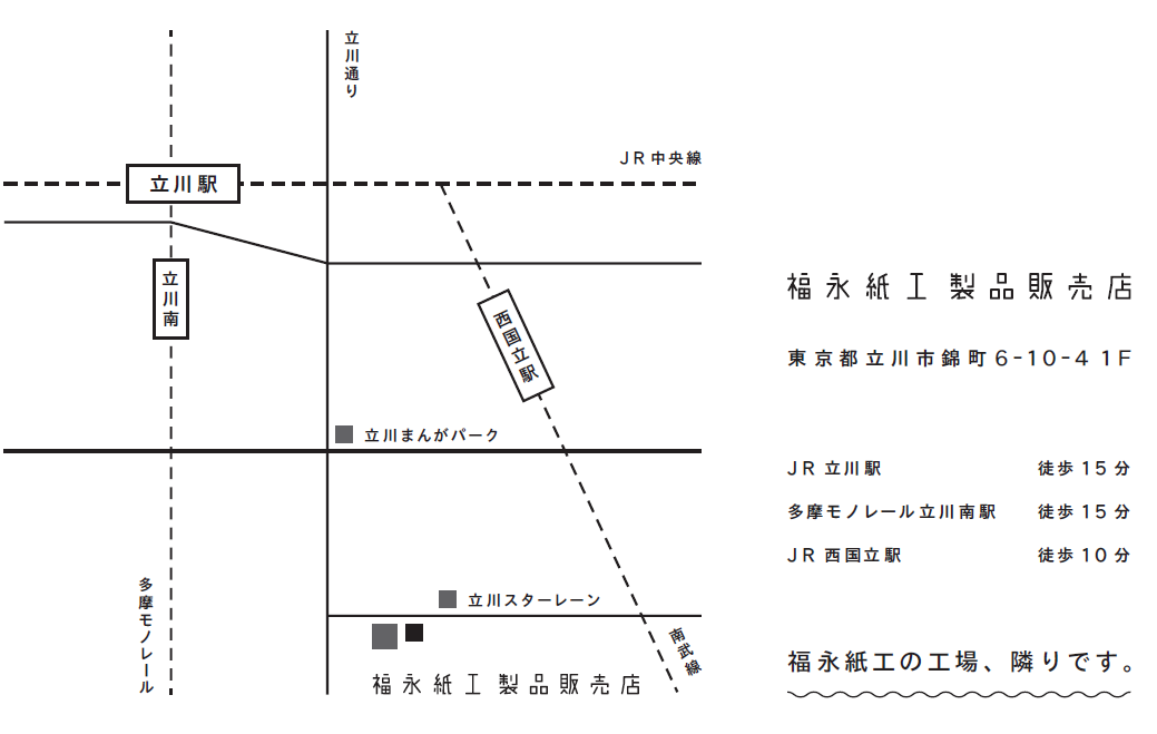 fukunaga_map.png