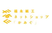 【重要】西日本を中心とした大雨の影響による宅配の遅延について