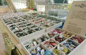 イノウエバッジ店@KANEIRI Museum Shop 6