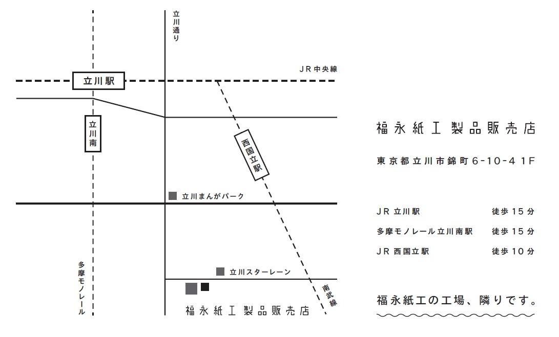 shopmap_171016.jpg