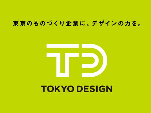 tokyodesgin_IMG.png
