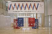 富山デザインウェーブ2017デザイン展